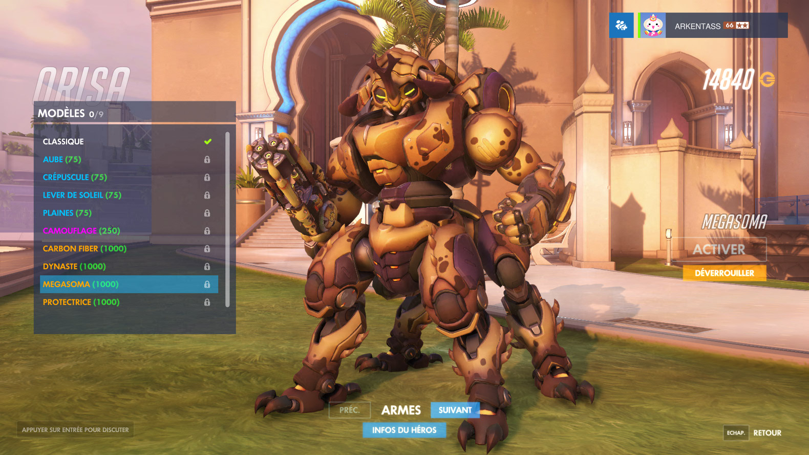 PTR 1.9 Overwatch : Apparences d'Orisa