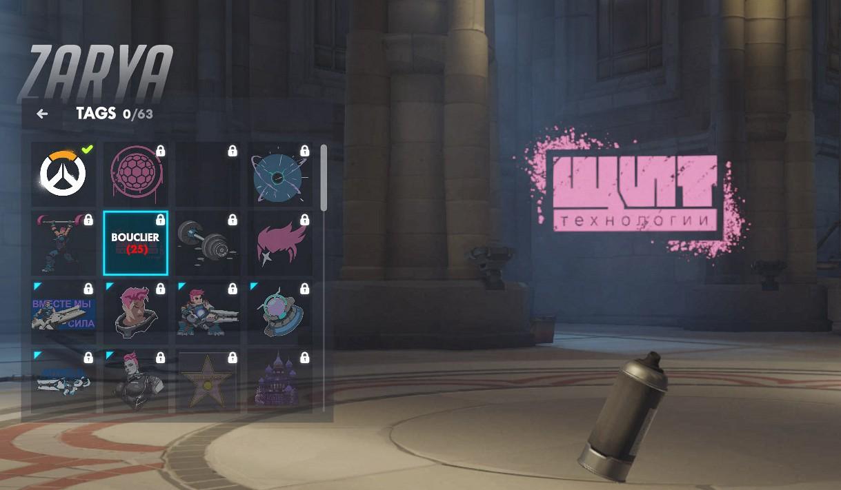Tag spécifique à Zarya sur Overwatch.